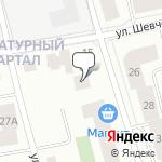 Магазин салютов Ханты-Мансийск- расположение пункта самовывоза