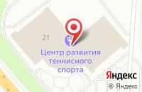Схема проезда до компании Центр Спортивной Подготовки По Теннису в Ханты-Мансийске