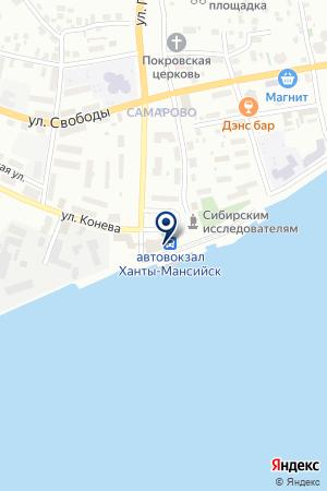 АВТОВОКЗАЛ Г.ХАНТЫ-МАНСИЙСК на карте Ханты-Мансийска