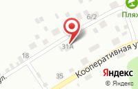 Схема проезда до компании Солнышко Моё в Русской Борковке