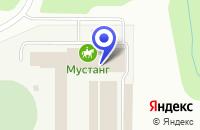 Схема проезда до компании КОННО-СПОРТИВНЫЙ КЛУБ МУСТАНГ в Ханты-Мансийске