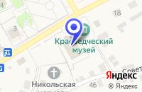 Схема проезда до компании БАНК ТЮМЕНЬАГРОПРОМБАНК (ФИЛИАЛ) в Казанском