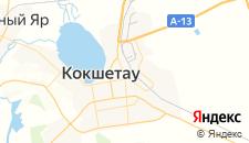 Гостиницы города Кокшетау на карте