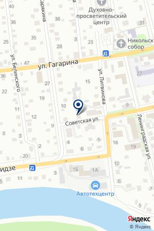 АДМИНИСТРАЦИЯ МО БОРОВСКОЕ СЕЛЬСКОЕ ПОСЕЛЕНИЕ на карте Ишима