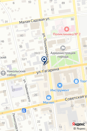 АДМИНИСТРАЦИЯ Г.ИШИМА на карте Ишима