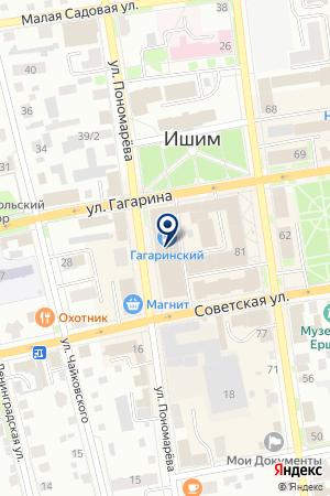 МАГАЗИН АВАНГАРД на карте Ишима