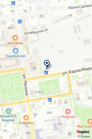 МАГАЗИН COSMETIC (КОСМЕТИК) на карте Ишима