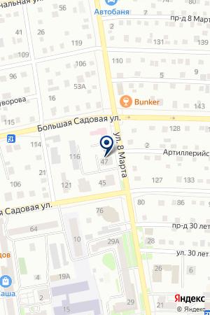 МАГАЗИН АВТОКОЛОР на карте Ишима