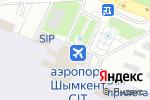 Схема проезда до компании Пункт по продаже сувенирных изделий в Шымкенте