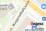 Схема проезда до компании Киоск по услугам автострахования в Шымкенте