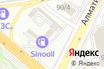 Схема проезда до компании Автокомплекс в Шымкенте