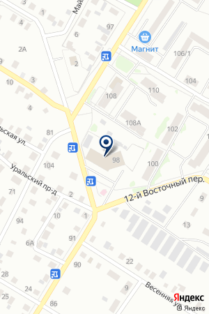 АВТОМОЙКА на карте Ишима