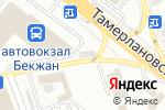 Схема проезда до компании Бекжан в Шымкенте