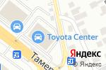 Схема проезда до компании Toyota Center Shymkent в Шымкенте