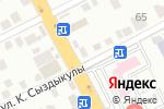 Схема проезда до компании МЕРУЕРТ в Шымкенте