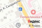Схема проезда до компании Мини-маркет в Шымкенте