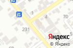 Схема проезда до компании Мирсадыков и К в Шымкенте