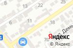 Схема проезда до компании BOSCO в Шымкенте