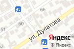 Схема проезда до компании STAR MOTORS в Шымкенте