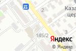 Схема проезда до компании LAVASH PLUS в Шымкенте