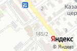 Схема проезда до компании Васиф в Шымкенте