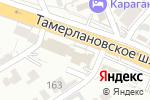 Схема проезда до компании ТЖШ-АЗАМАТ, ТОО в Шымкенте