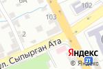 Схема проезда до компании Центр по замене масла в Шымкенте