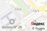 Схема проезда до компании Алина в Шымкенте
