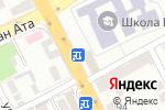 Схема проезда до компании Центр по ремонту мобильных телефонов в Шымкенте