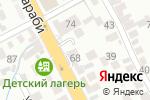 Схема проезда до компании КЛИНИКА БЕКЖАНОВ в Шымкенте