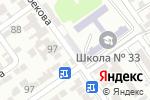 Схема проезда до компании Жәрдем в Шымкенте