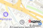 Схема проезда до компании Аutonex в Шымкенте