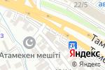 Схема проезда до компании Добай в Шымкенте
