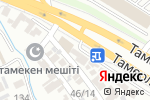 Схема проезда до компании Дариға в Шымкенте