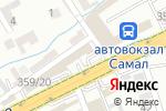 Схема проезда до компании KOREA MOTORS в Шымкенте