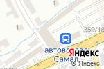 Схема проезда до компании Банкомат, Nurbank в Шымкенте