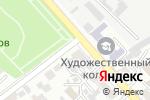 Схема проезда до компании SIGMA BROWN в Шымкенте