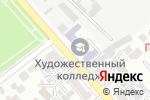 Схема проезда до компании Южно-Казахстанский колледж искусств и дизайна им. А. Кастеева, ГККП в Шымкенте