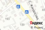 Схема проезда до компании МАСТЕР в Шымкенте