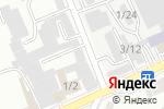 Схема проезда до компании EXTRIM в Шымкенте