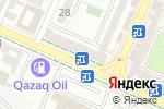 Схема проезда до компании ЧКП? в Шымкенте