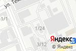 Схема проезда до компании ОРДА в Шымкенте