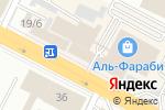Схема проезда до компании EuroMebel в Шымкенте