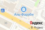 Схема проезда до компании elfa в Шымкенте
