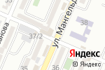 Схема проезда до компании INJIR в Шымкенте