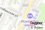 Схема проезда до компании Oriflame в Шымкенте