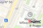 Схема проезда до компании Майра в Шымкенте