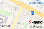 Схема проезда до компании Астра-Ломбард, ТОО в Шымкенте