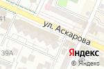 Схема проезда до компании МИСТЕР в Шымкенте