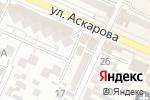 Схема проезда до компании Стома-Дент в Шымкенте